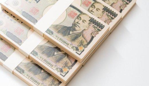 高利貸しとは?闇金と何が違うの?【専門家がわかりやすく解説】