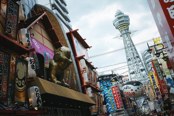 闇金は大阪に多いって本当?【絶対に闇金を利用してはいけない理由】